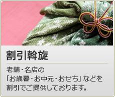 保険 組合 都 食品 健康 東京